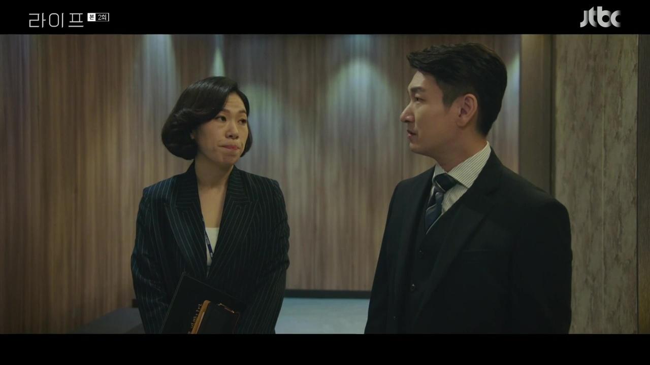 Life: Episodes 1-2 » Dramabeans Korean drama recaps
