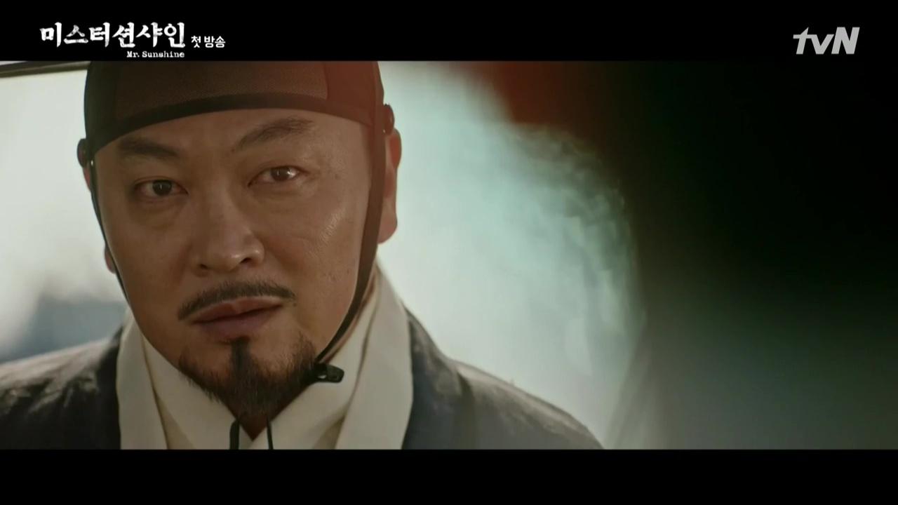 Mr  Sunshine: Episode 1 » Dramabeans Korean drama recaps