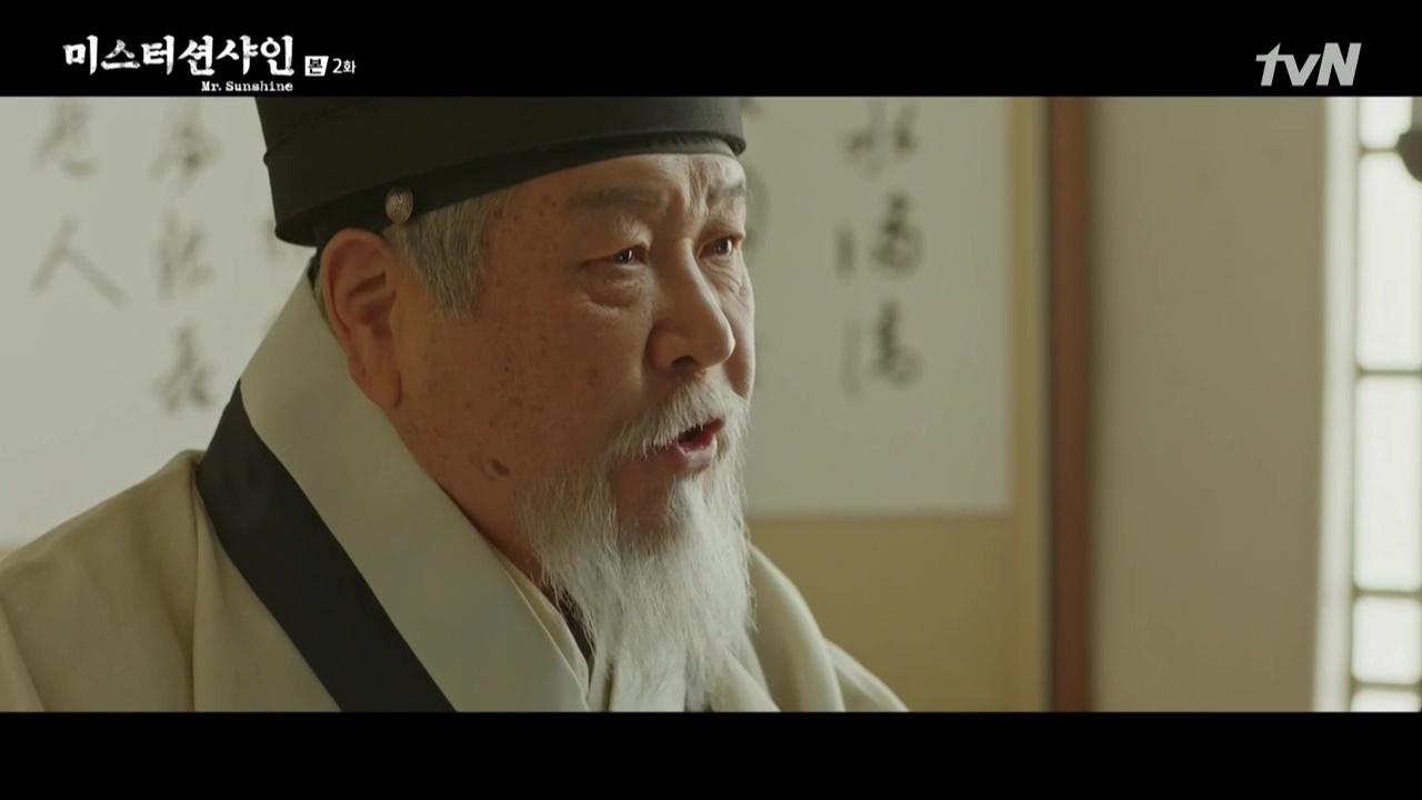 Mr  Sunshine: Episode 2 » Dramabeans Korean drama recaps