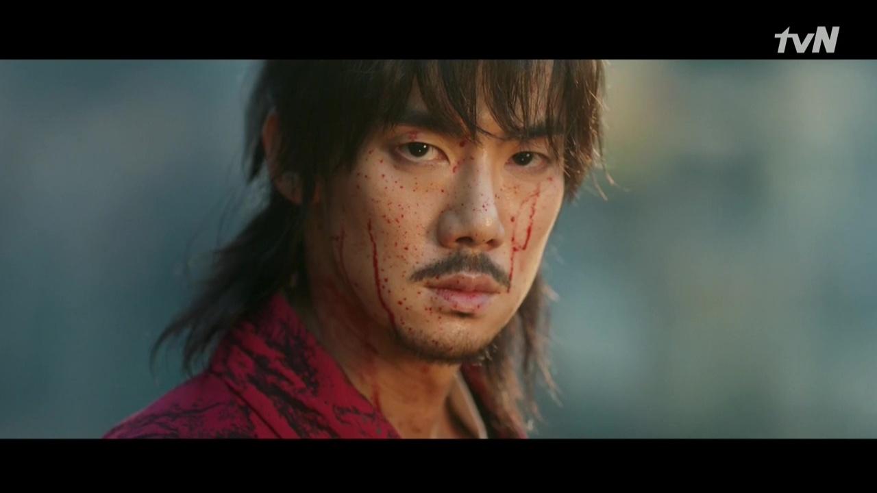 Mr  Sunshine: Episode 3 » Dramabeans Korean drama recaps