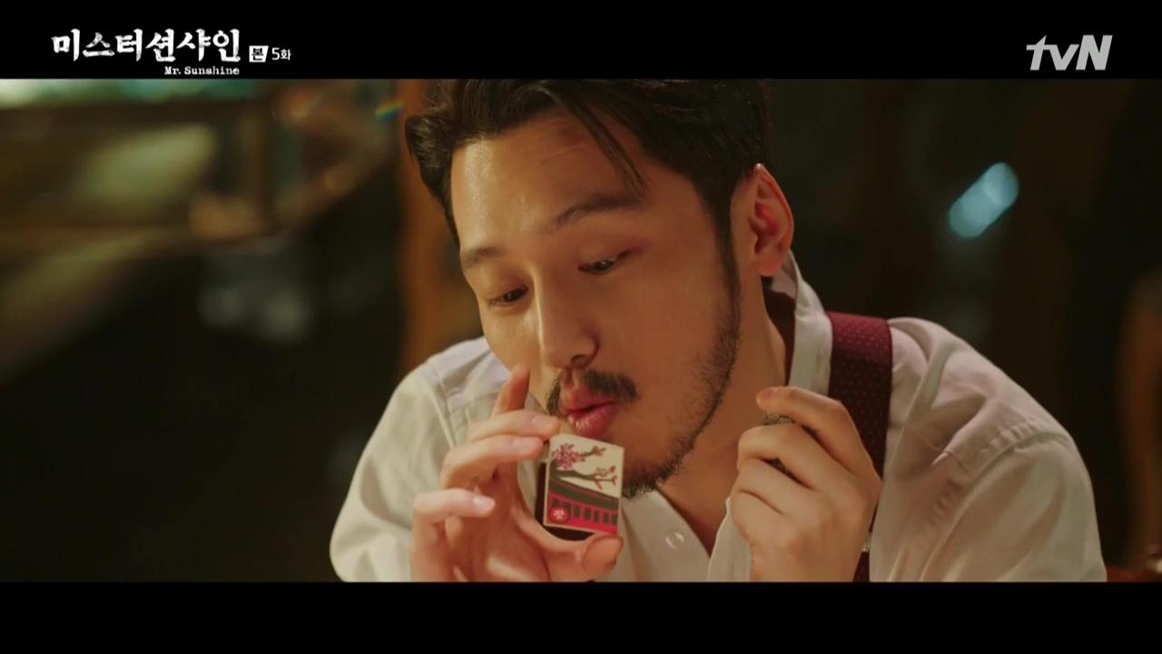 Mr  Sunshine: Episode 5 » Dramabeans Korean drama recaps