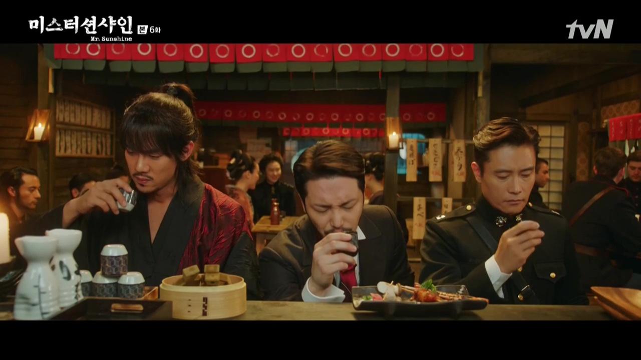 Mr  Sunshine: Episode 6 » Dramabeans Korean drama recaps