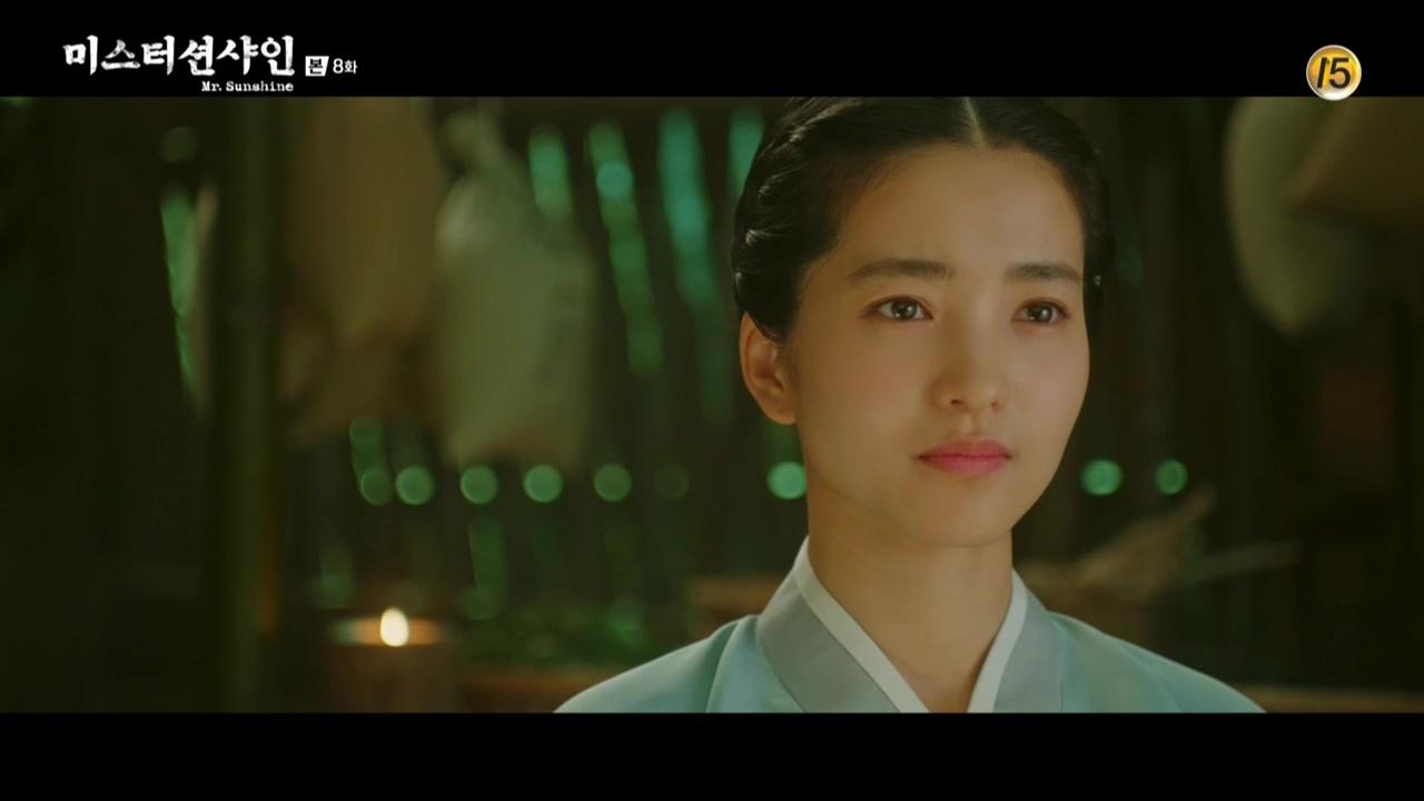 Mr Sunshine Episode 8 Dramabeans Korean Drama Recaps