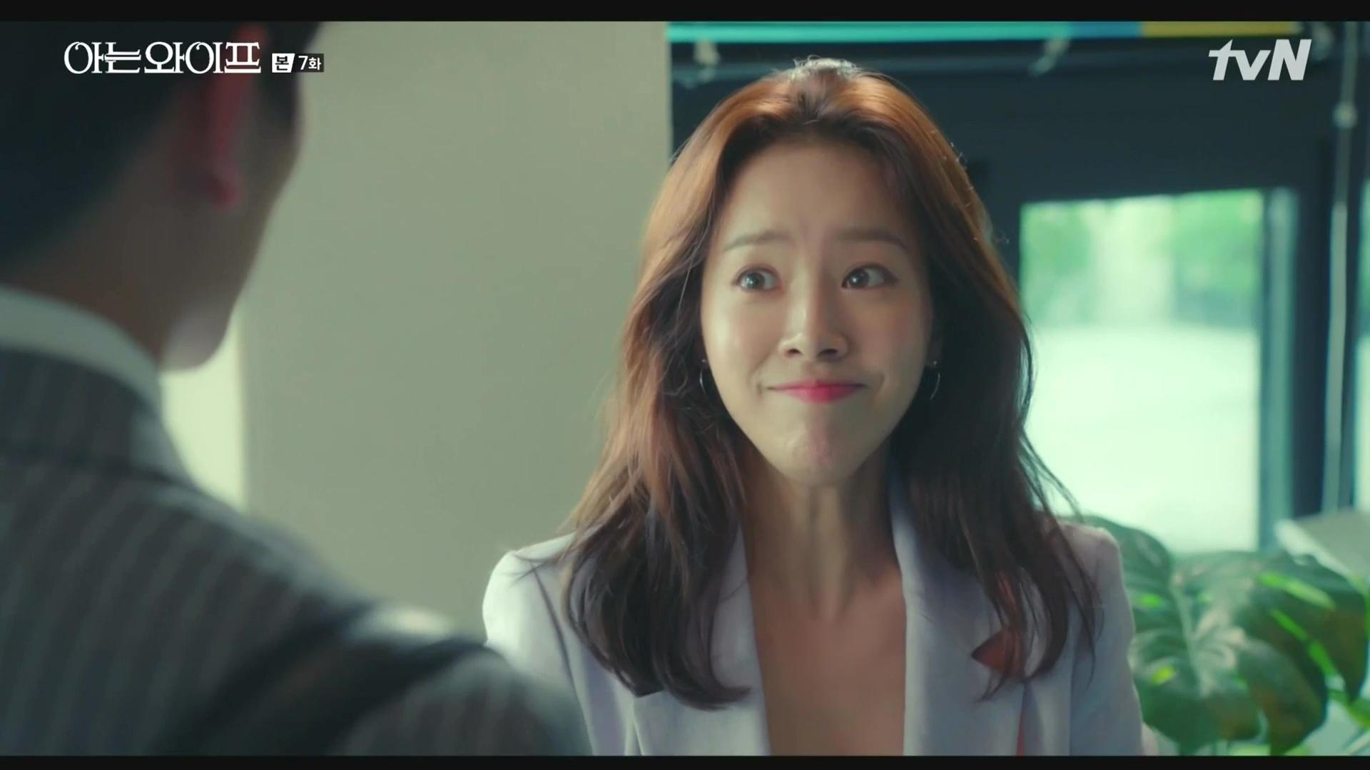 Jin hee ji wife sexual dysfunction