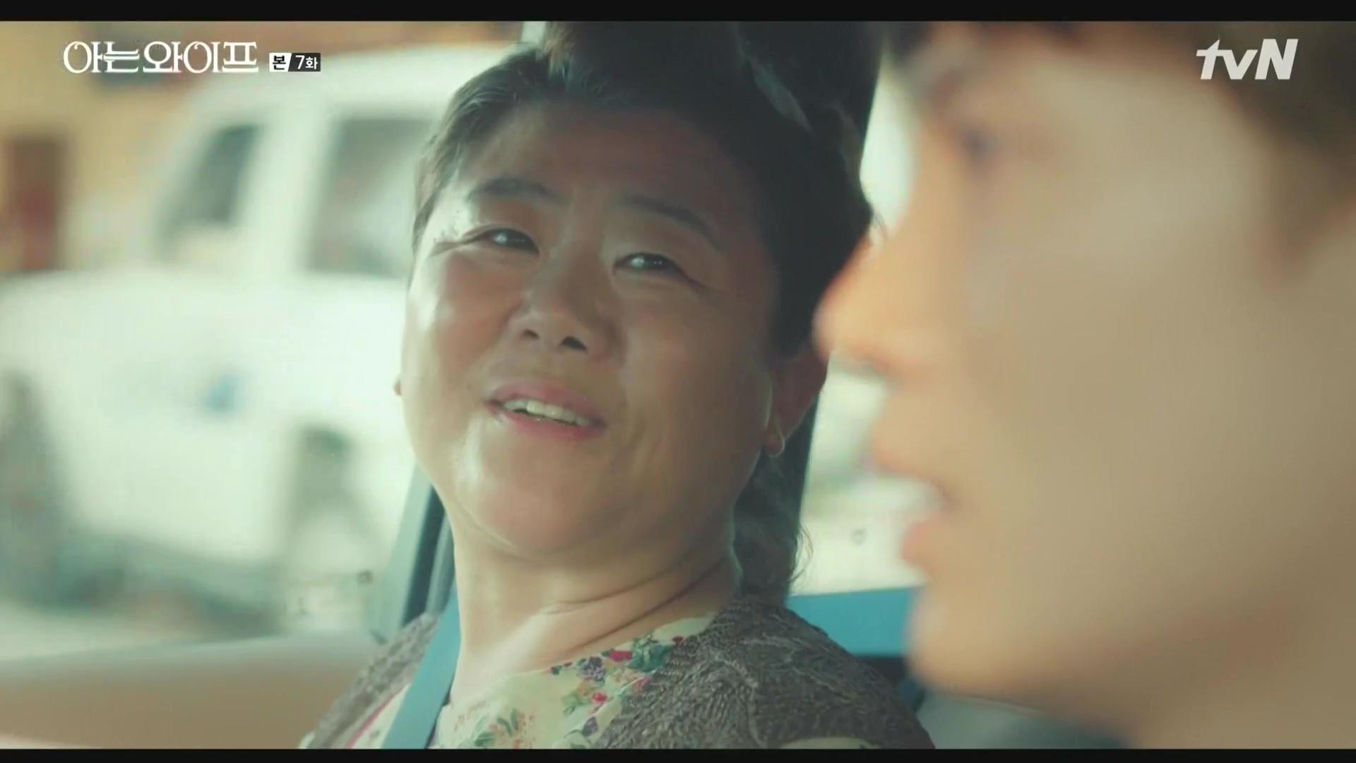 Kang suk woo wife sexual dysfunction
