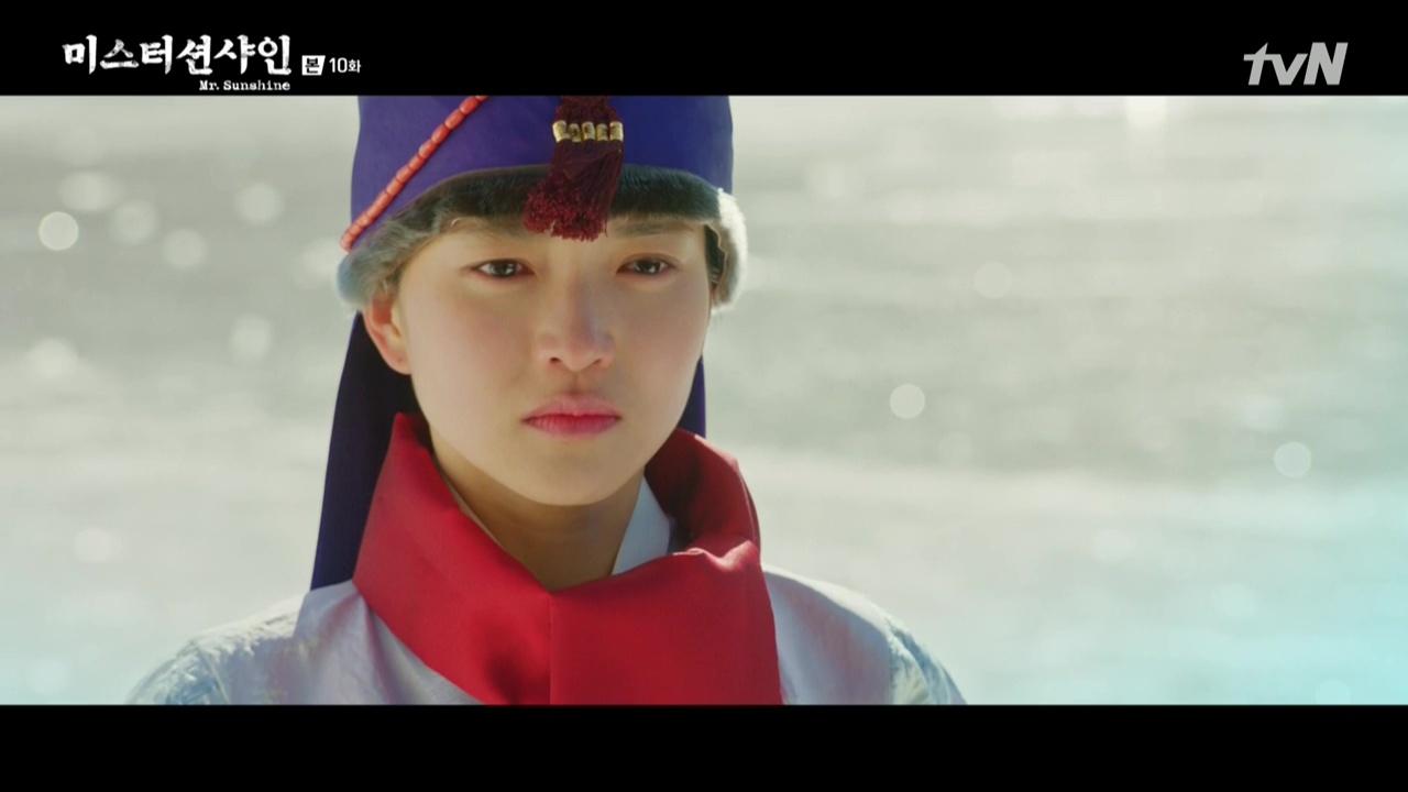 Mr  Sunshine: Episode 10 » Dramabeans Korean drama recaps