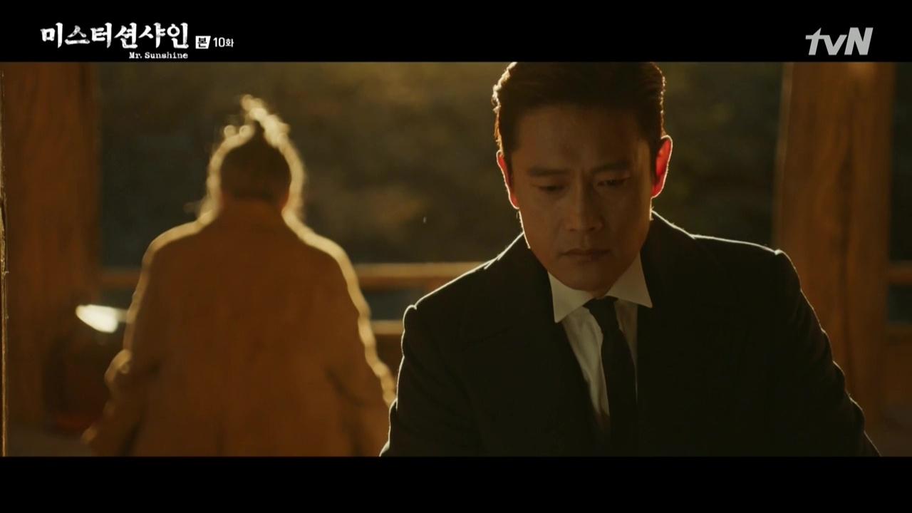 Mr. Sunshine: Episode 10