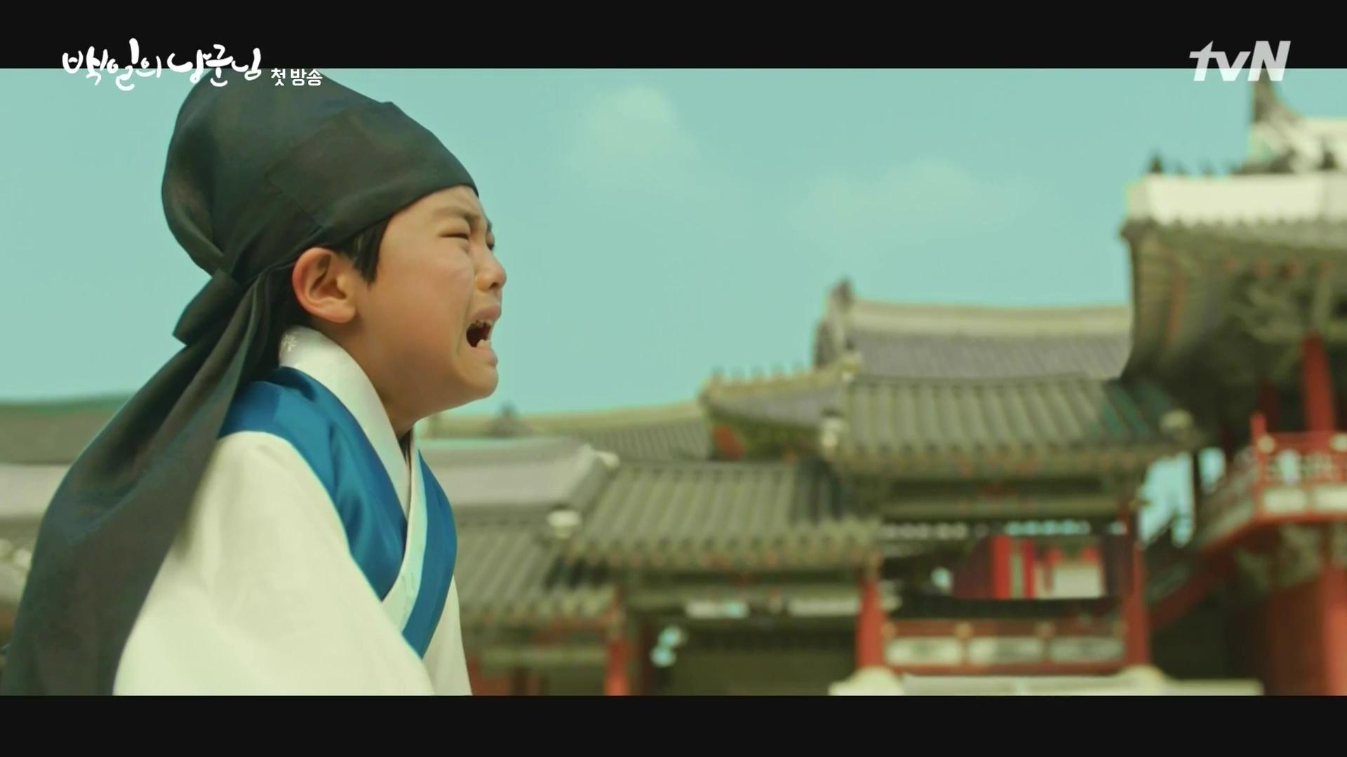 100 Days My Prince: Episode 1 » Dramabeans Korean drama recaps