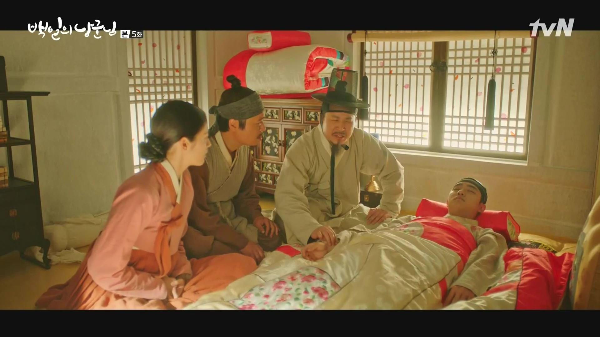 100 Days My Prince: Episode 5 » Dramabeans Korean drama recaps