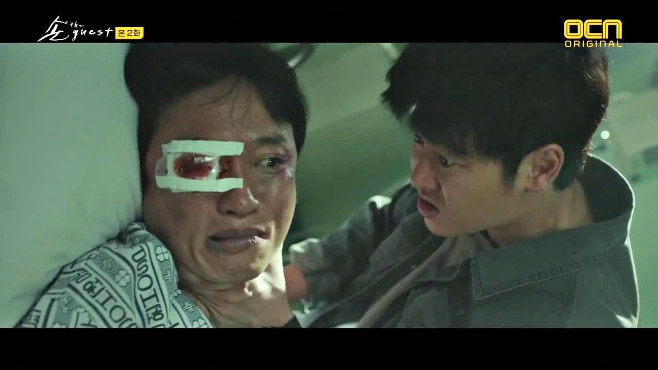 The Guest: Episode 2 » Dramabeans Korean drama recaps