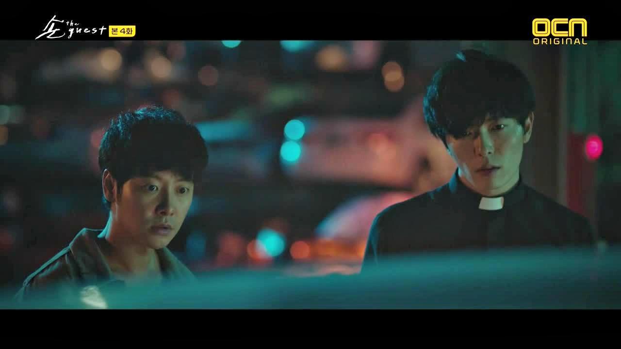 The Guest: Episode 4 » Dramabeans Korean drama recaps