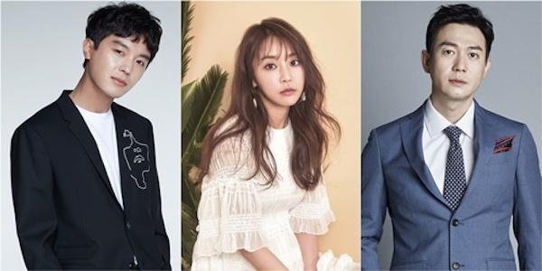Yeon Woo-jin, Jung Yumi, Park Yong-woo confirm supernatural drama Priest