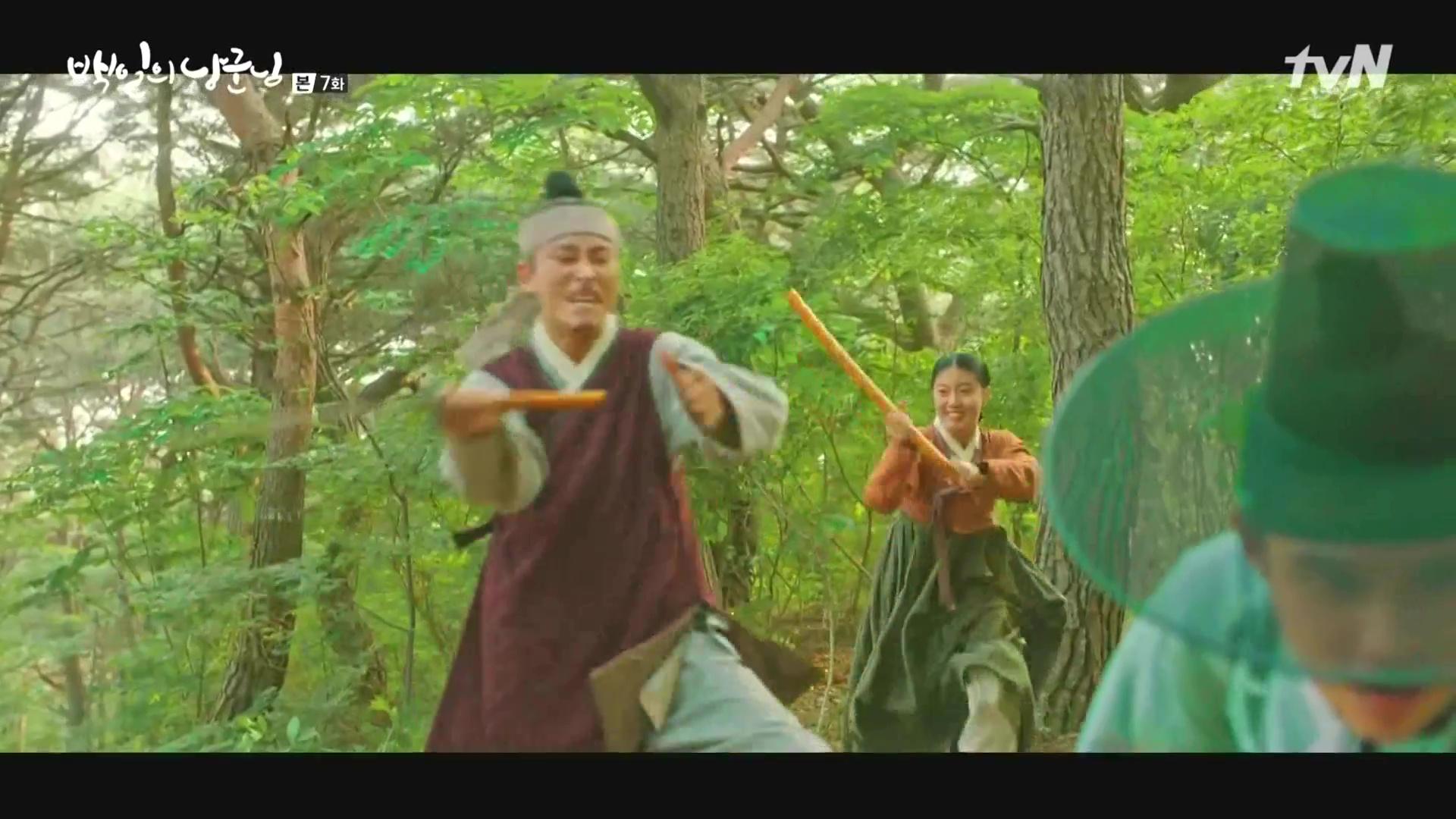 100 Days My Prince: Episode 7 » Dramabeans Korean drama recaps