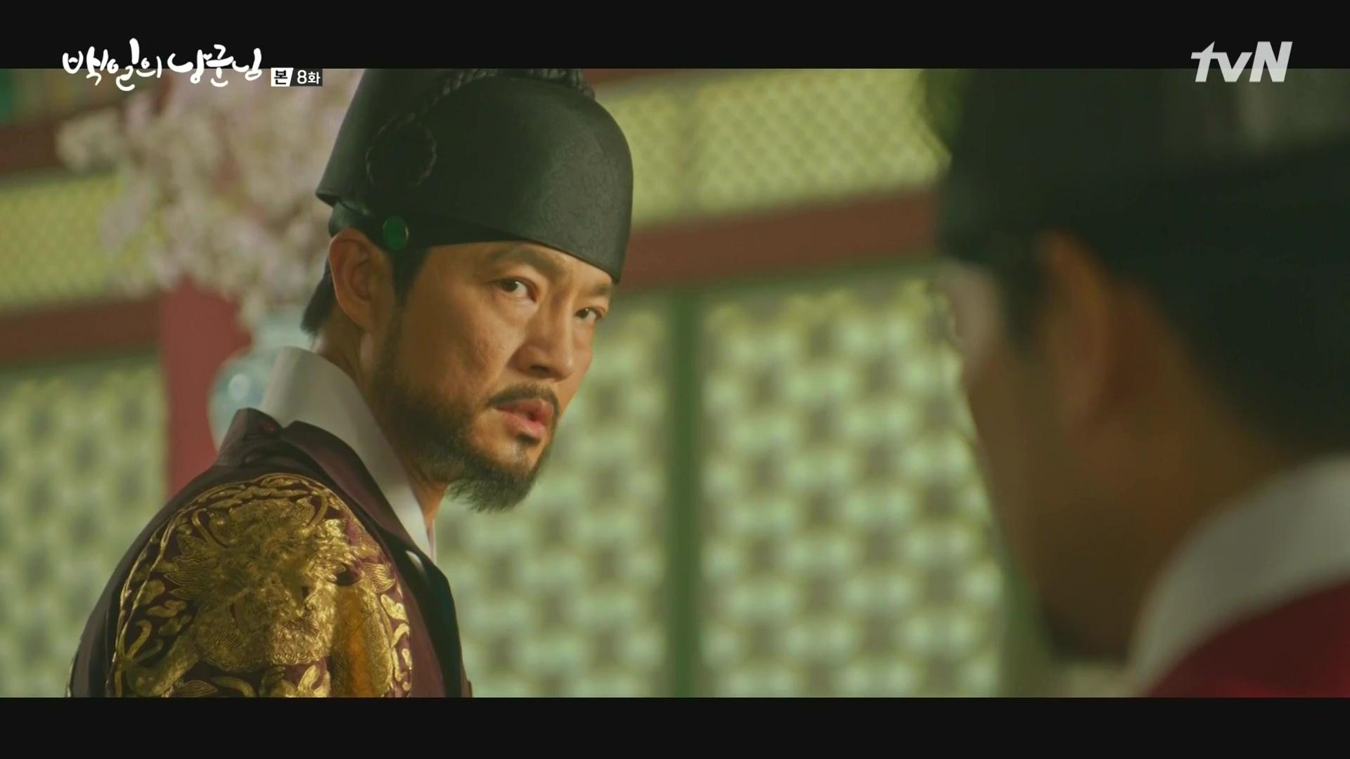 100 Days My Prince: Episode 8 » Dramabeans Korean drama recaps