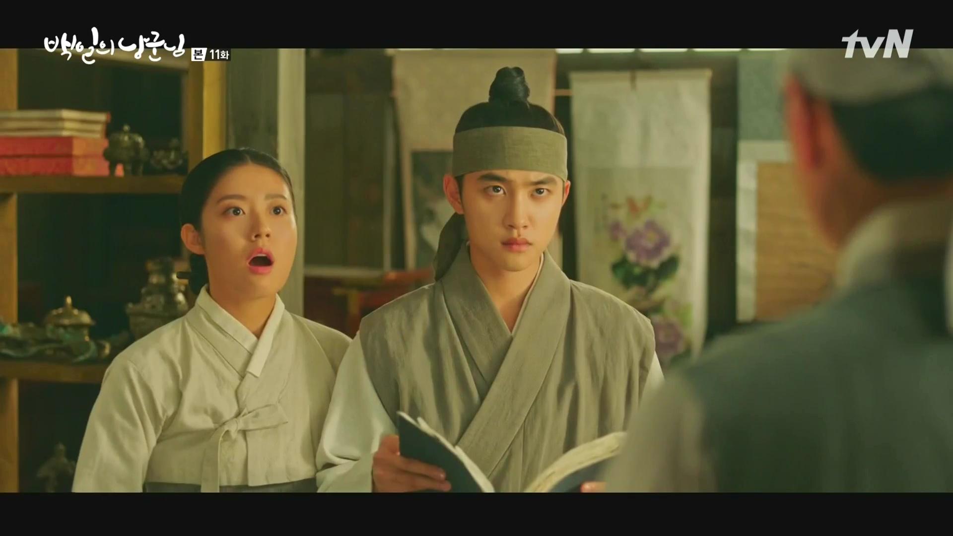 100 Days My Prince: Episode 11 » Dramabeans Korean drama recaps
