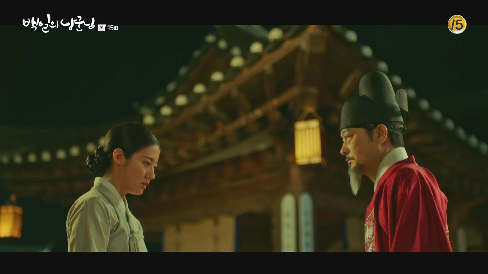 100 Days My Prince: Episode 15 » Dramabeans Korean drama recaps
