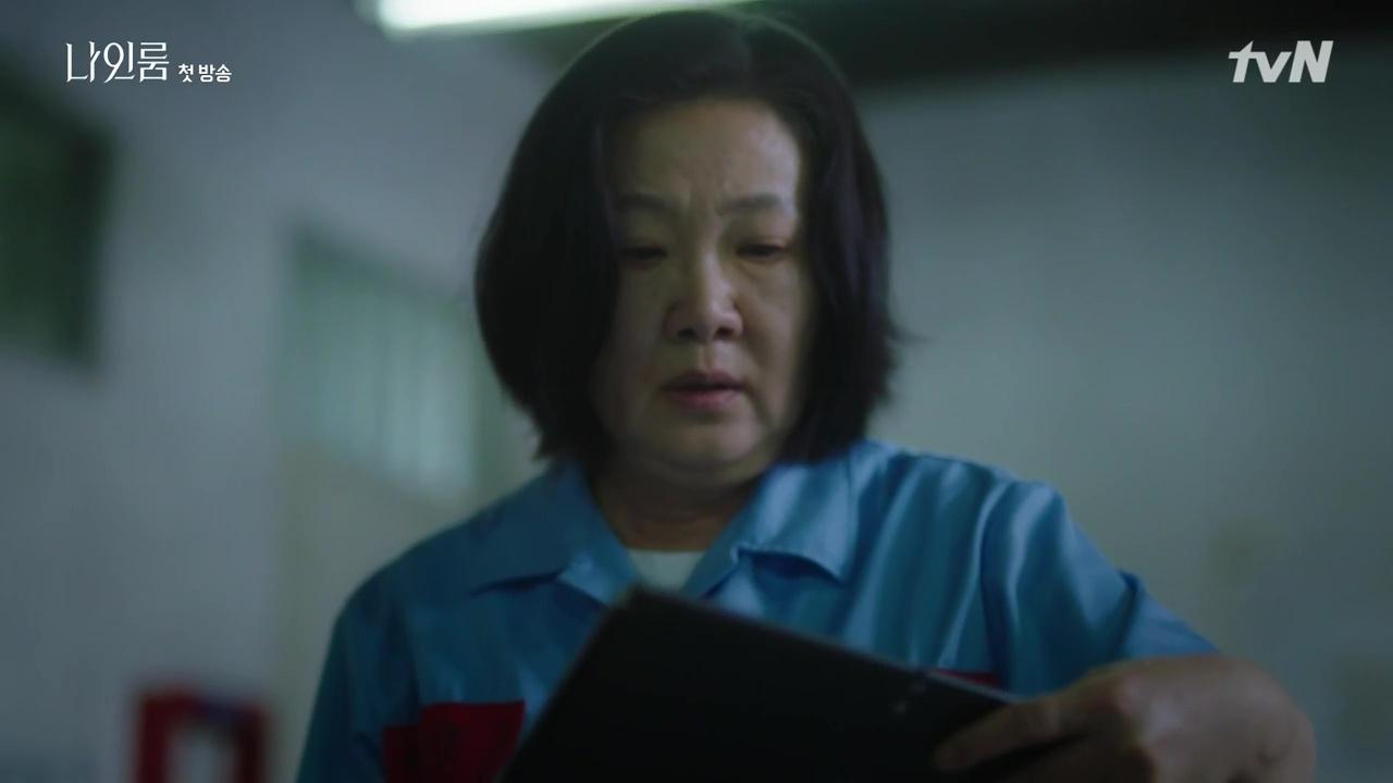 Room No  9: Episode 1 » Dramabeans Korean drama recaps