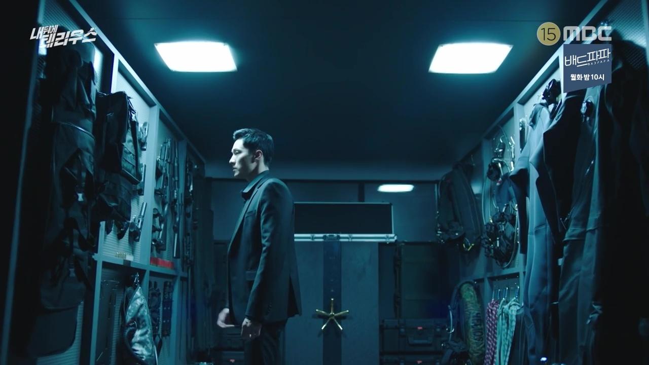 My Secret Terrius: Episodes 9-10 » Dramabeans Korean drama