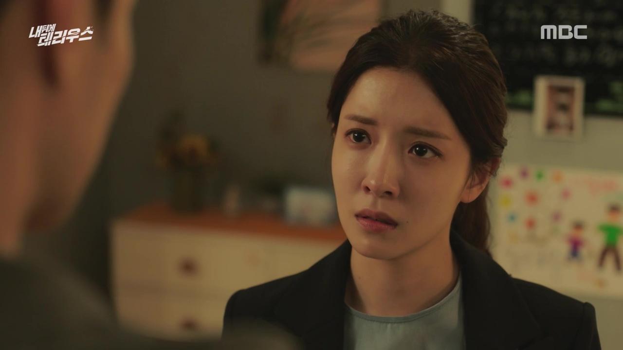 My Secret Terrius: Episodes 13-14 » Dramabeans Korean drama