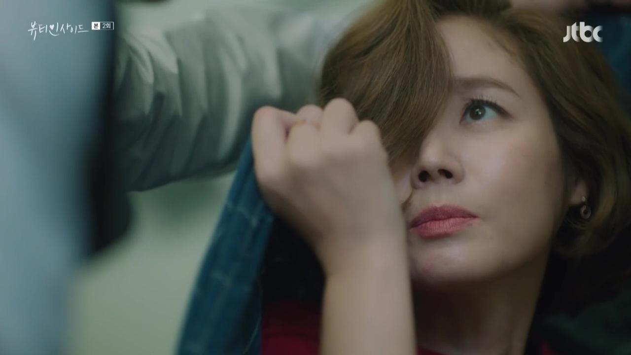 Beauty Inside: Episode 2 » Dramabeans Korean drama recaps