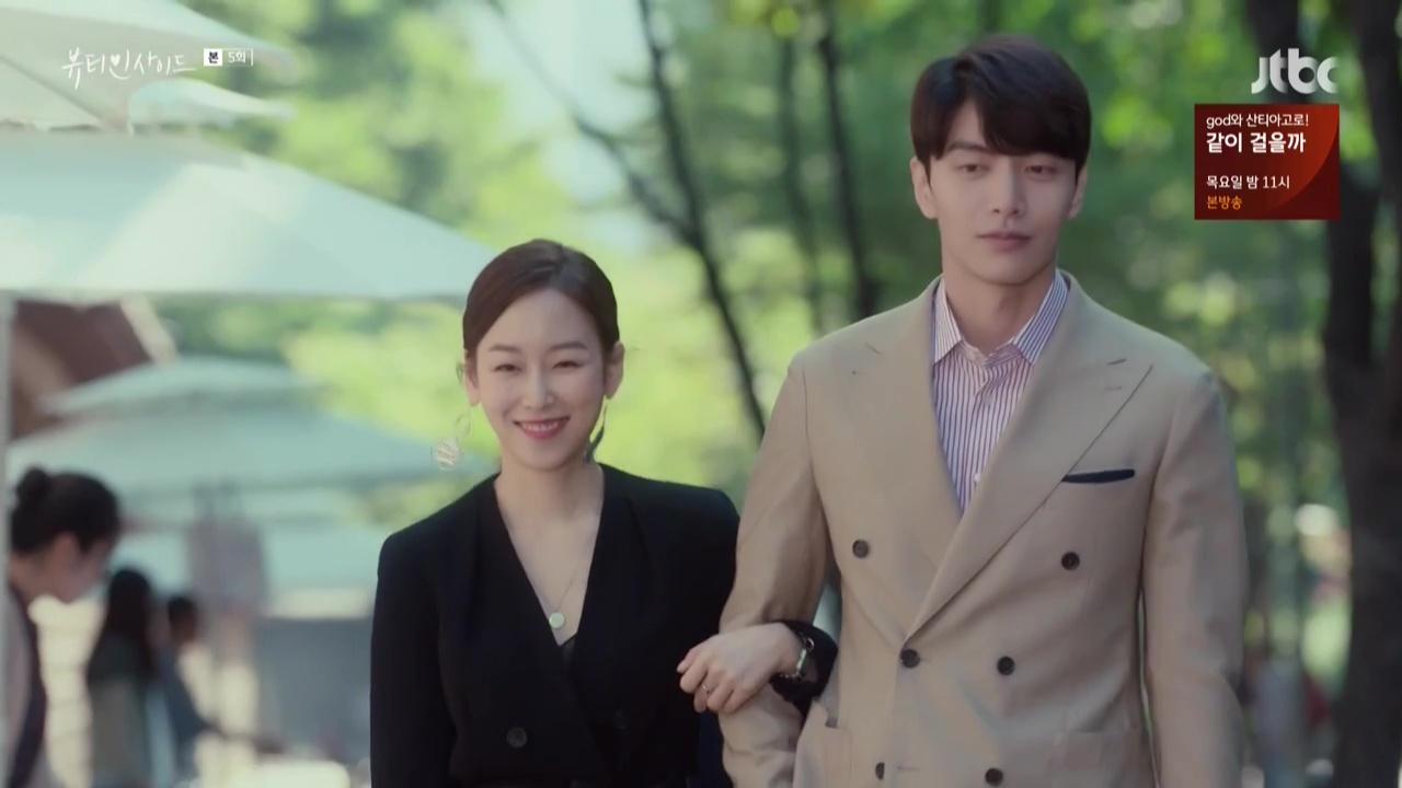 Beauty Inside: Episode 5 » Dramabeans Korean drama recaps
