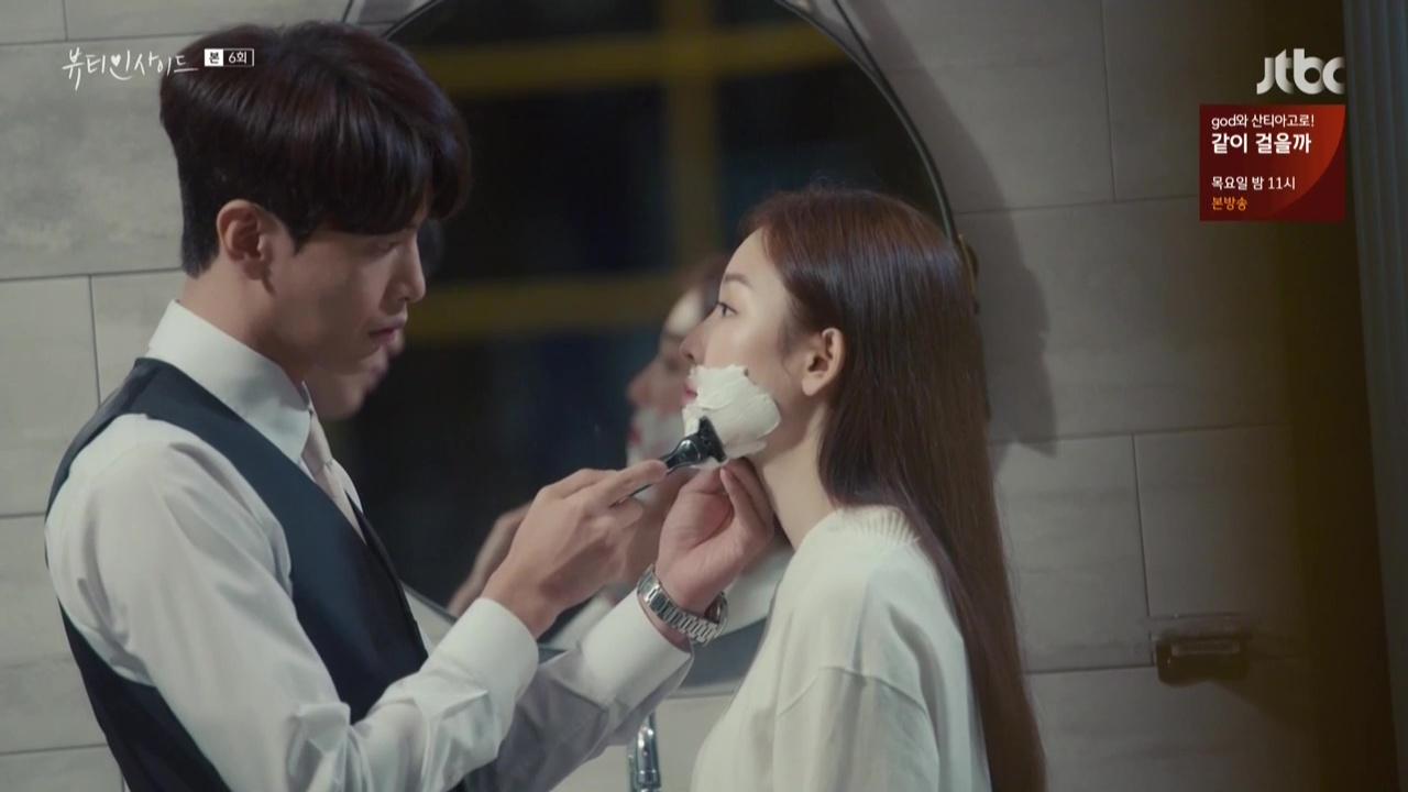 Beauty Inside: Episode 6 » Dramabeans Korean drama recaps