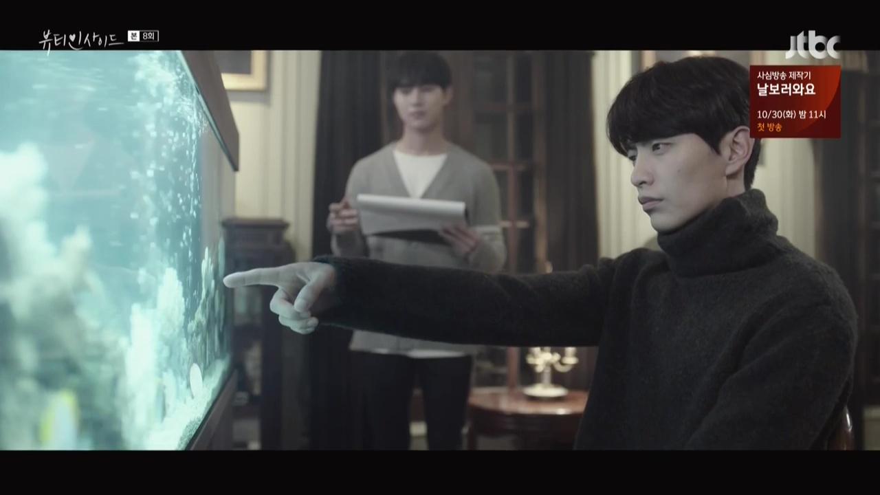 Beauty Inside: Episode 8 » Dramabeans Korean drama recaps