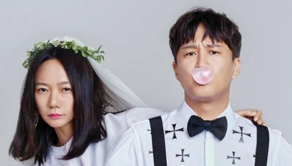 Matrimonial Chaos