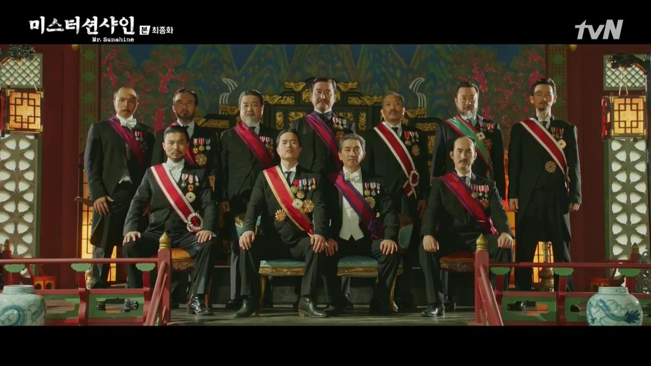 Mr  Sunshine: Episode 24 (Final) » Dramabeans Korean drama
