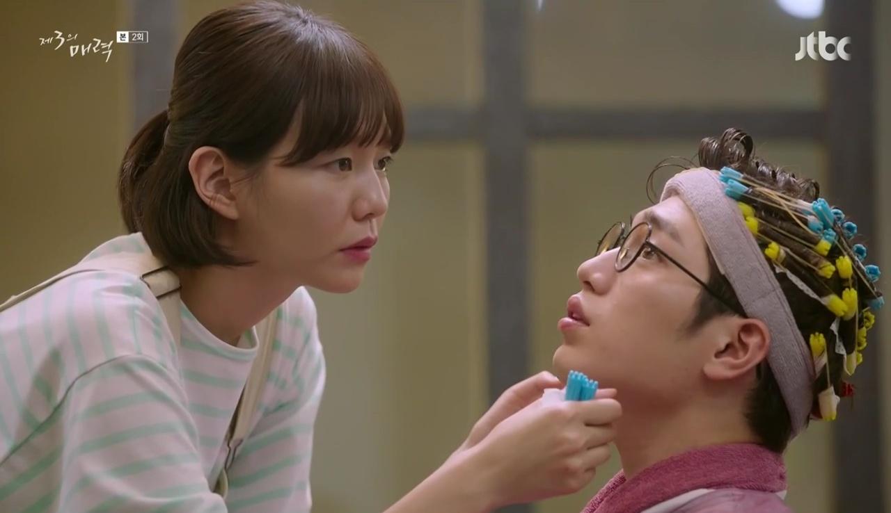 The Third Charm: Episode 2 » Dramabeans Korean drama recaps