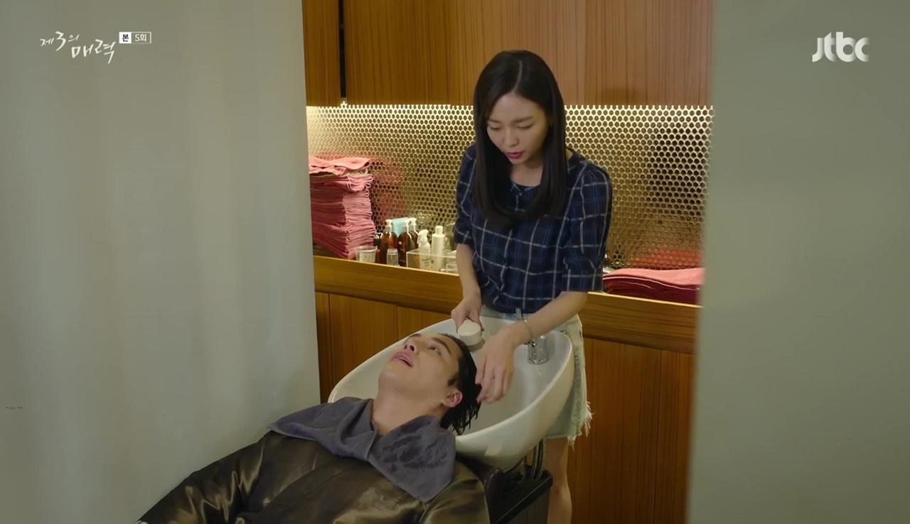 The Third Charm: Episode 5 » Dramabeans Korean drama recaps