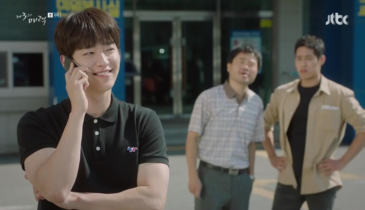 The Third Charm: Episode 8 » Dramabeans Korean drama recaps