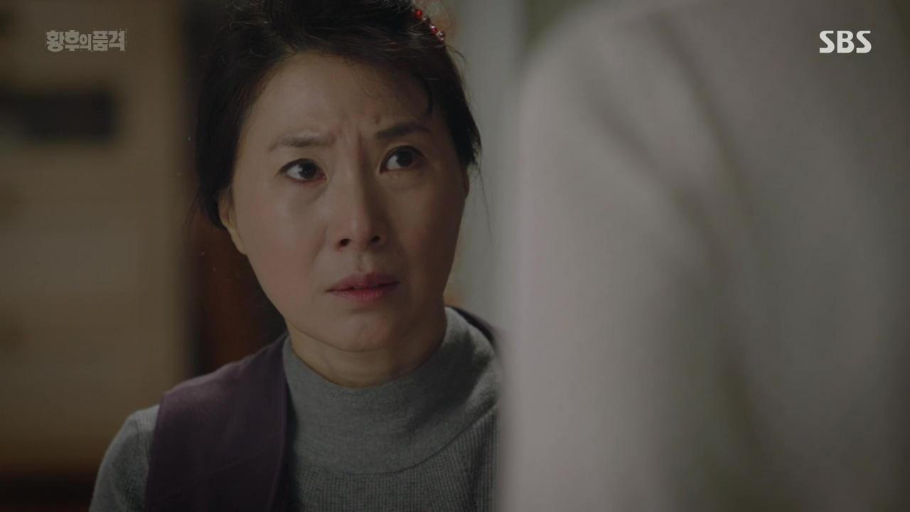 An Empress's Dignity: Episodes 1-2 » Dramabeans Korean drama