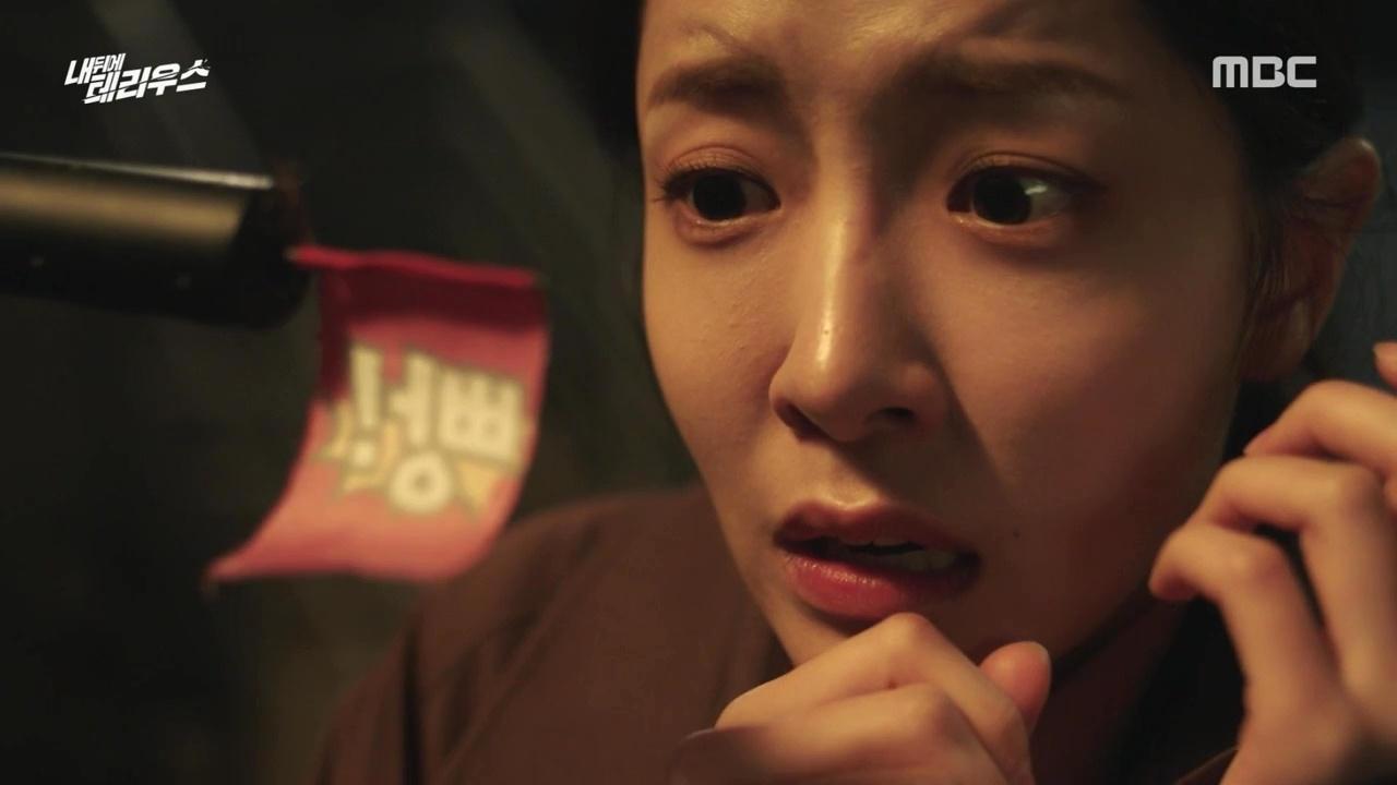 My Secret Terrius: Episodes 27-28 » Dramabeans Korean drama