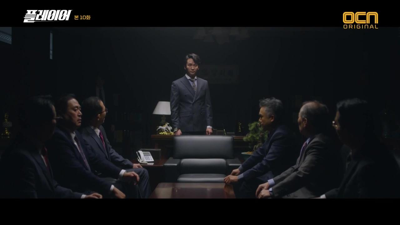 Player: Episode 10 » Dramabeans Korean drama recaps