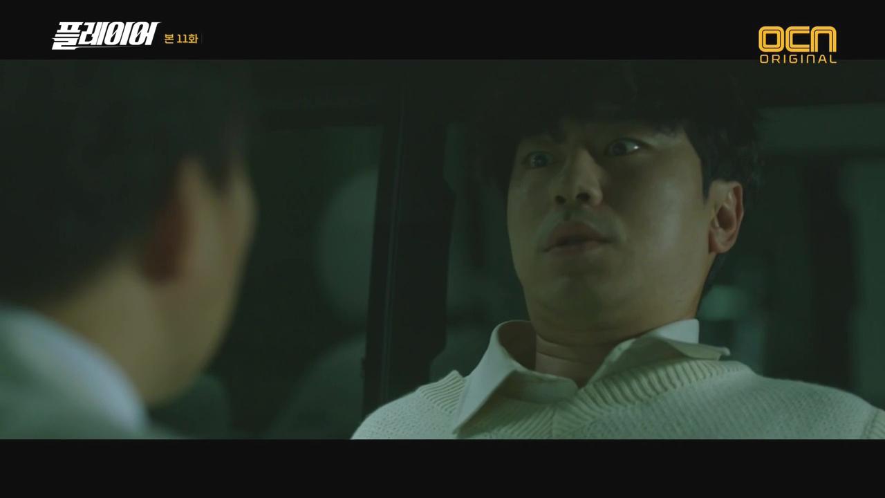 Player: Episode 11 » Dramabeans Korean drama recaps