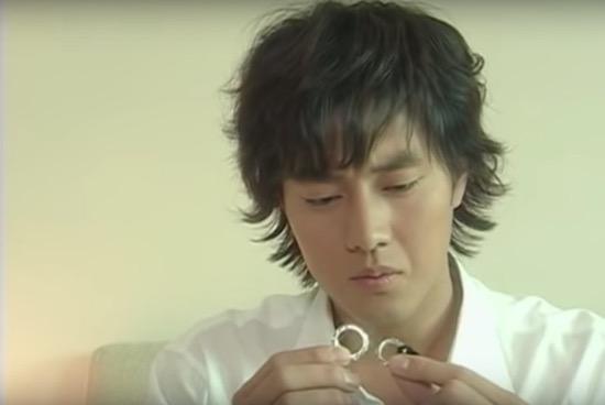 Two rings...