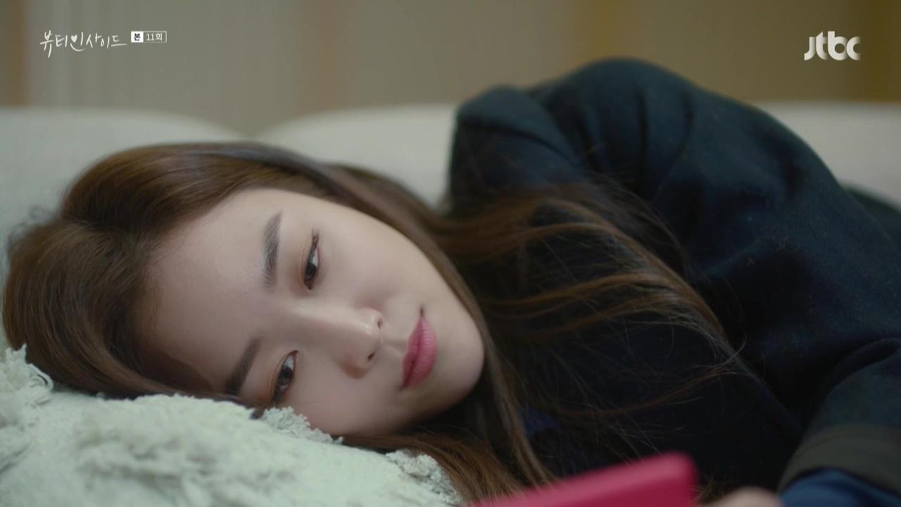 Beauty Inside: Episode 11 » Dramabeans Korean drama recaps
