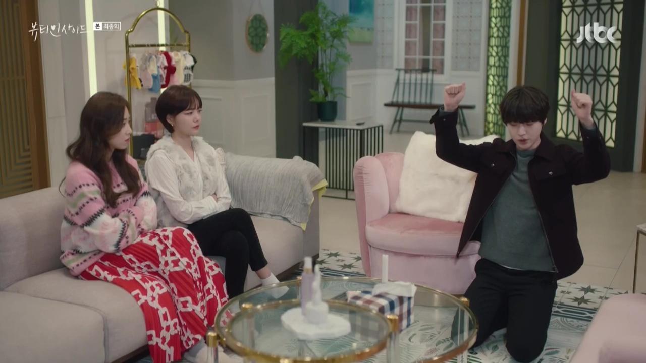Beauty Inside: Episode 16 (Final) » Dramabeans Korean drama