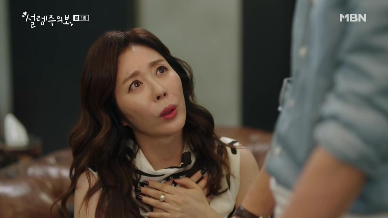 Fluttering Alert: Episode 1 » Dramabeans Korean drama recaps