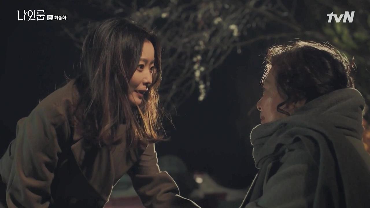 Room No  9: Episodes 15-16 (Final) » Dramabeans Korean drama