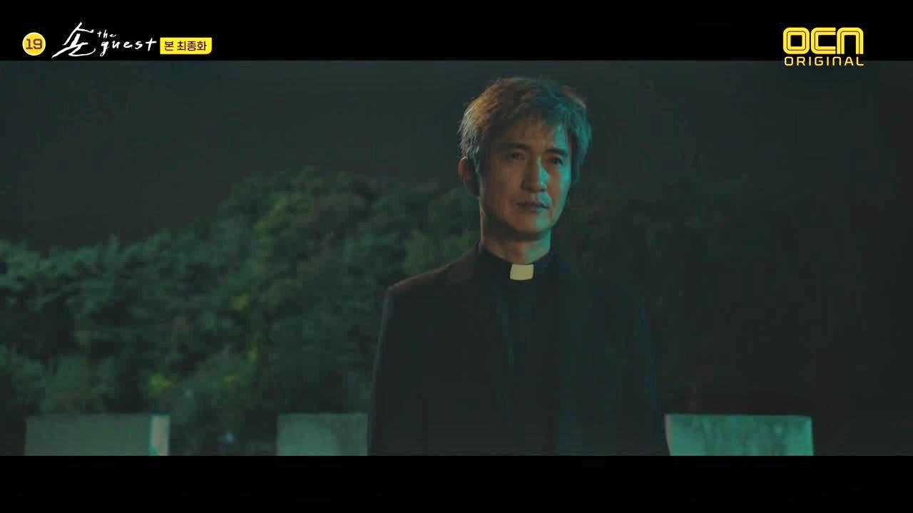 The Guest: Episode 16 (Final) » Dramabeans Korean drama recaps