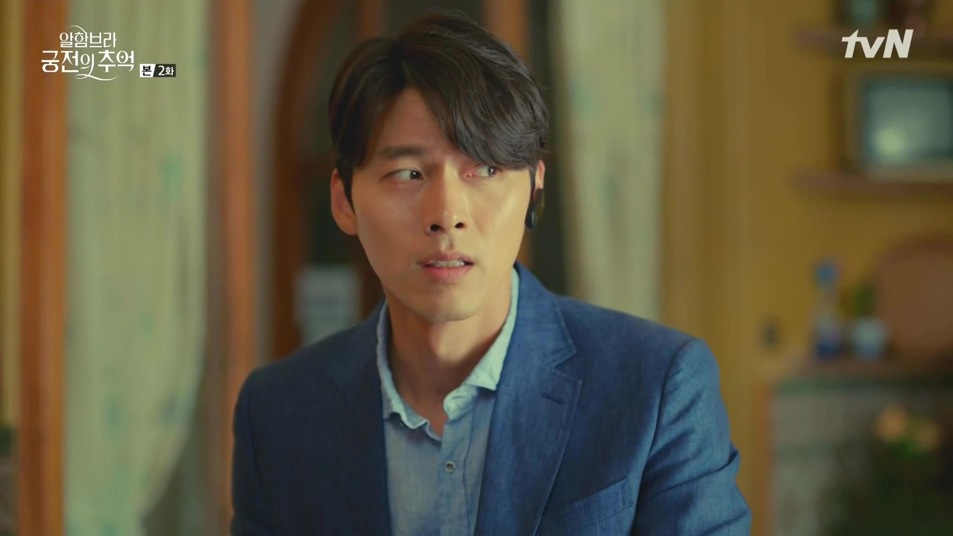 Memories of the Alhambra: Episode 2 » Dramabeans Korean drama recaps