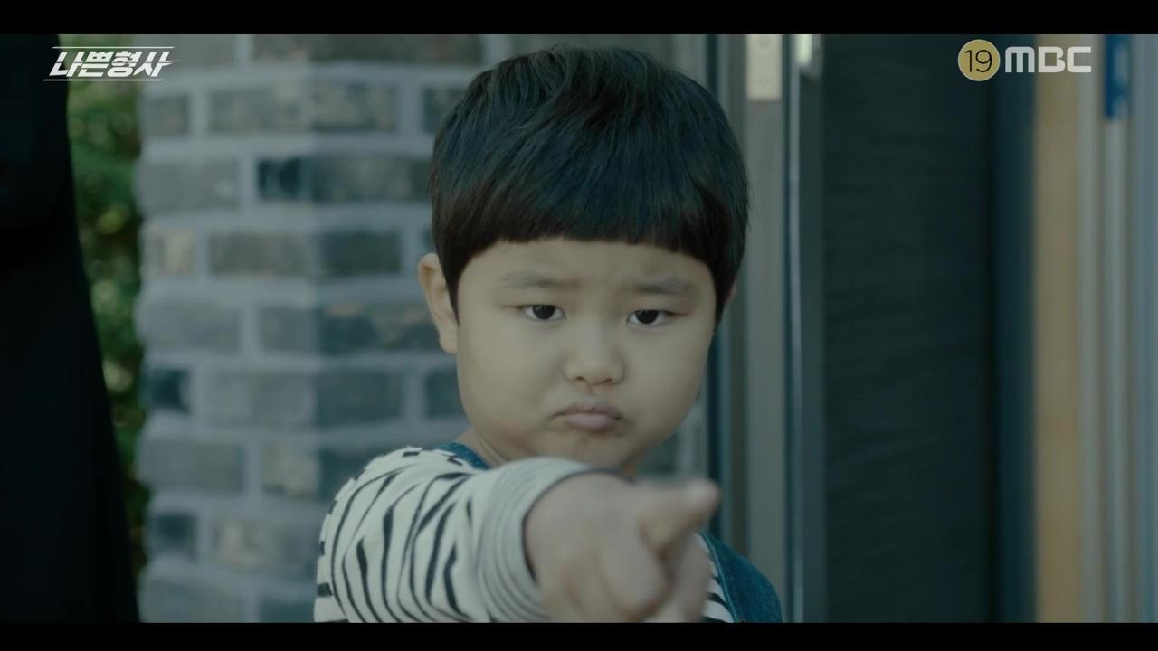Bad Detective: Episodes 1-2 » Dramabeans Korean drama recaps