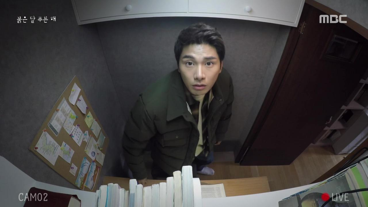 Red Moon, Blue Sun: Episodes 17-18 » Dramabeans Korean drama