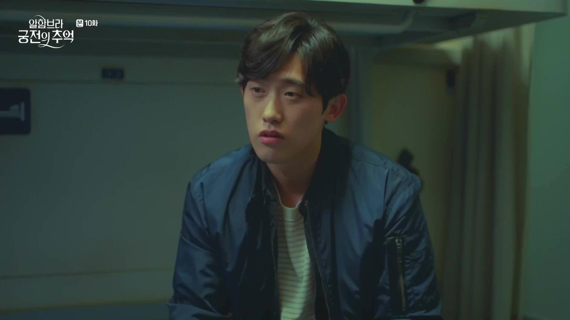 Memories of the Alhambra: Episode 10 » Dramabeans Korean drama recaps