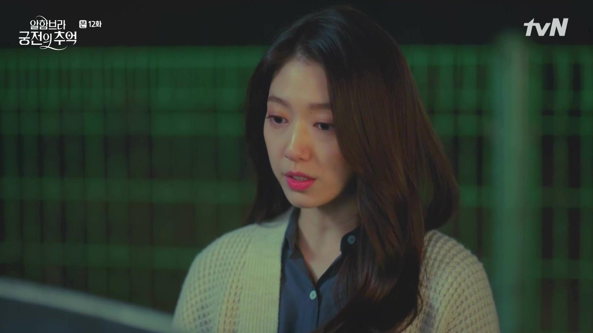 Memories of the Alhambra: Episode 12 » Dramabeans Korean