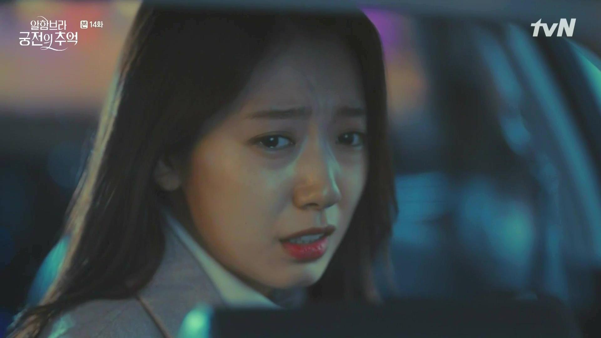 Memories of the Alhambra: Episode 14 » Dramabeans Korean