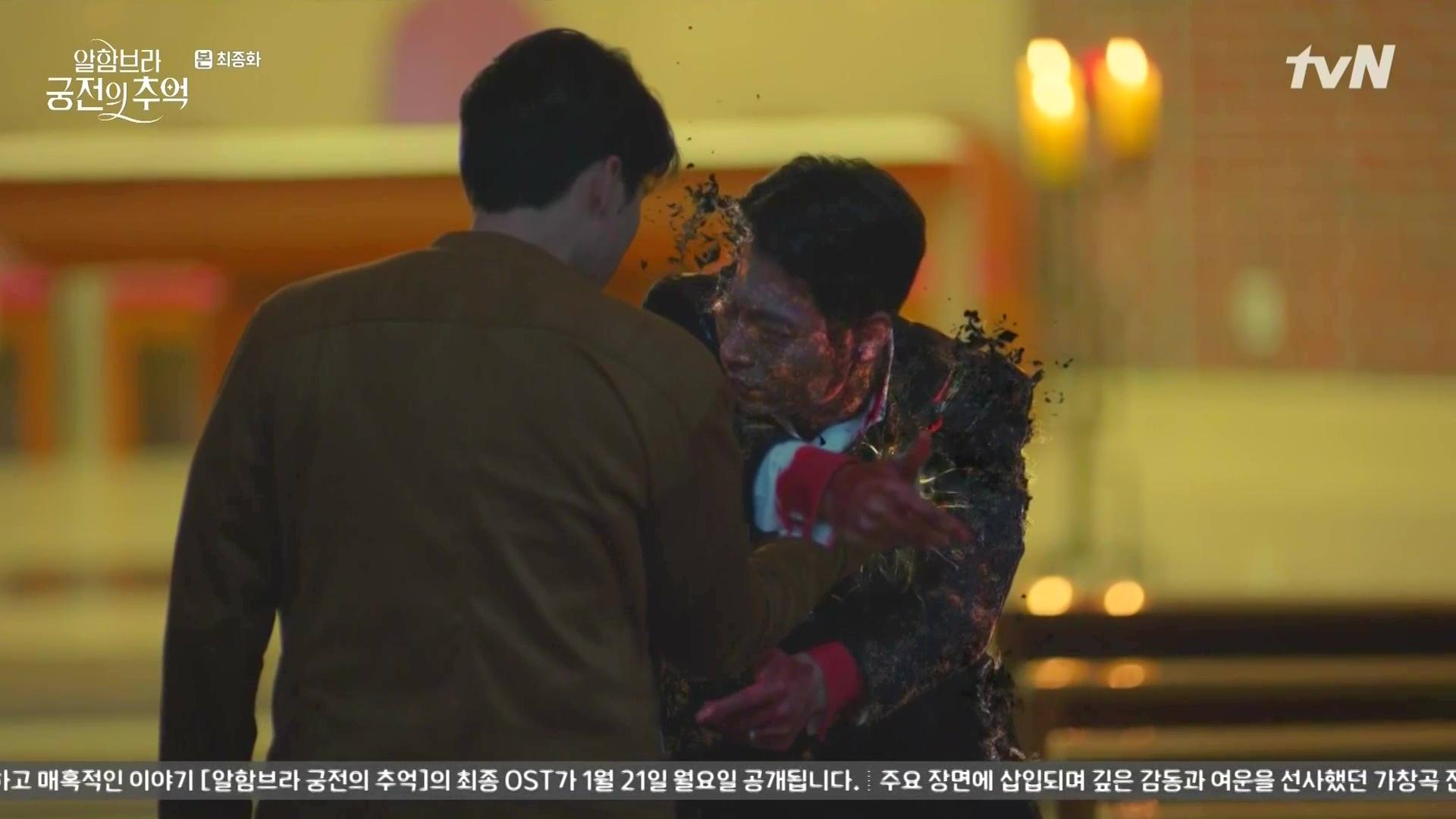 Memories Of The Alhambra Episode 16 Final Dramabeans Korean Drama Recaps