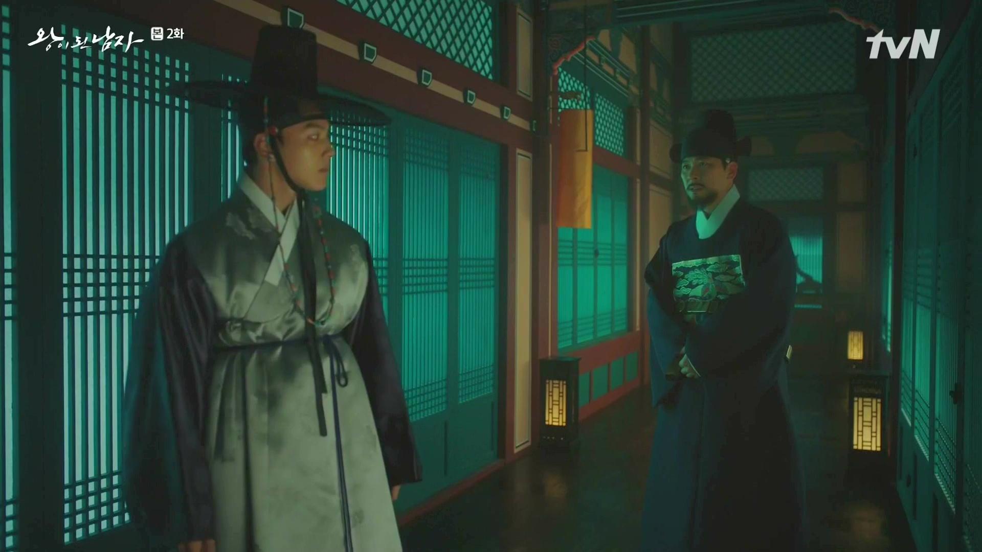 The Crowned Clown: Episode 2 » Dramabeans Korean drama recaps